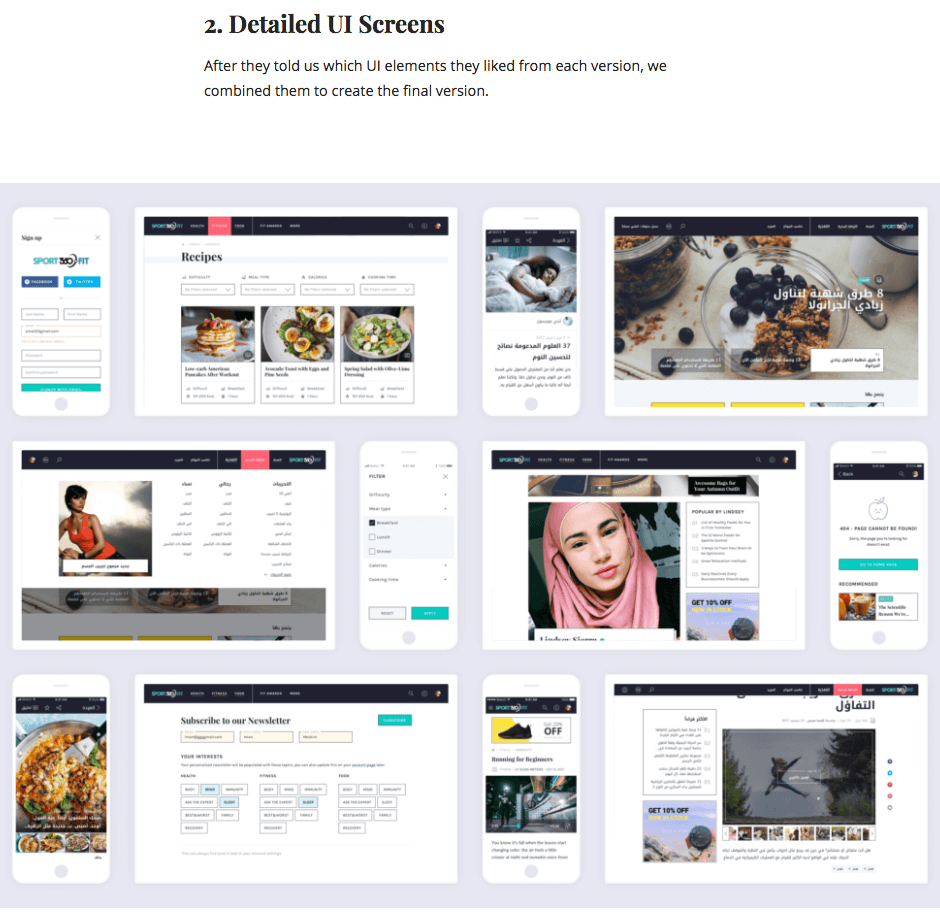 UX case study structure: Detailed design - Detailed UI screens